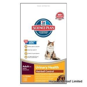 Hill's Urinary Health Hairball Control Cat Food 300g